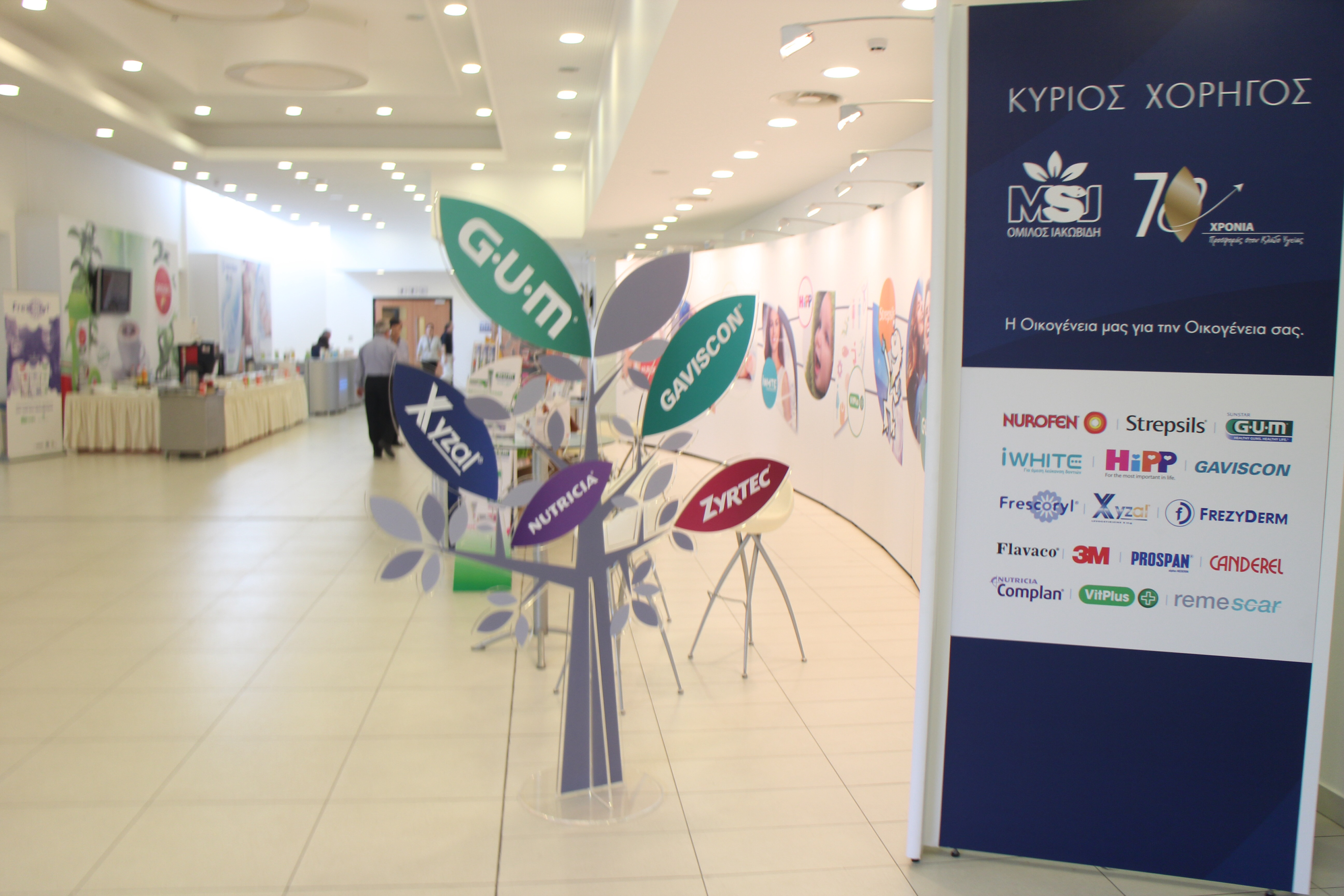 MSJ – Jacovides Group has been very proud to be the major sponsor of the 7th Pharmaceutical Congress in Cyprus