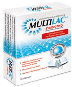 Multilac pack1